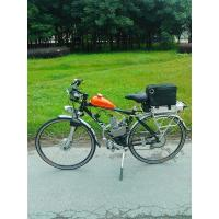 Wholesale Safety Hybrid Power Assisted Bicycle (LS-TH-36V50CC) With Single Cylinder from china suppliers