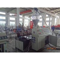 China Plastic PVC Pipe Extruder Machines Conical Twin Screw Extruder SJSZ80 on sale