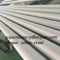 stainless steel seamless pipe TP347H