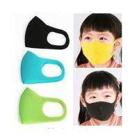 Buy cheap Reusable Facial Protection Mask Anti Pollution PM2.5  For Outdoor Travel from wholesalers