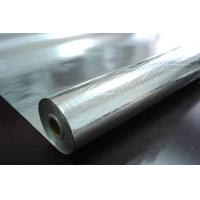 Buy cheap Reflectvie aluminum foil insulation from wholesalers