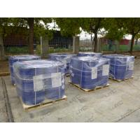 Buy cheap Oxygen Scavenger Hydrazine Hydrate for steam boiler condensate return tank from wholesalers