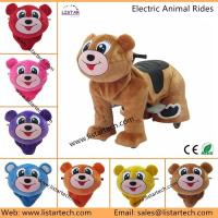Buy cheap Plush Animal Ride in Coin Operated Games at Theme Park or Mall, Buy Now! from wholesalers