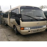 Buy cheap 2014 brand new coaster for sale/30 seats coaster with cheap pricec/used public coaster bus for sale from wholesalers