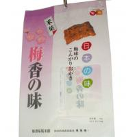 Buy cheap Pink Airtight Plastic Snack Bags Hot Stamping Printable for Bread from wholesalers
