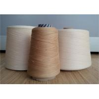 Buy cheap 32s /1 Cotton Acrylic Knitting Yarn 50 / 50 Blend Dyed Yarn For Knitting Sweaters And Fabric from wholesalers