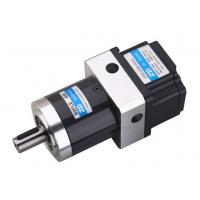 Wholesale Brushless DC Geared Motor 200W from china suppliers