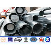 Buy cheap 10-50M Electric Masts Galvanized Power Transmission Line Steel Pole from wholesalers