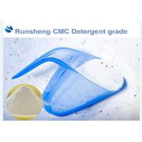 Buy cheap CMC Used On Detergent Powder Laundry Washing Clothes from wholesalers