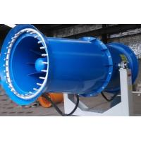 Wholesale Pest control fogging machine / water mist cannon for dust control dust sprayer from china suppliers