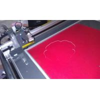 Buy cheap Computerized matboard cutter from wholesalers