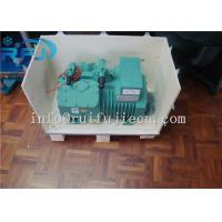 Buy cheap Cooling Display Freezer Bitzer Open Type Compressor Bitzer Ac Compressor 4FE-35Y bitzer 4HP compressor from wholesalers