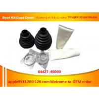 Buy cheap Professional CV Joint Boot Kit For Toyota Land Cruiser GRJ200 UZJ200 from wholesalers