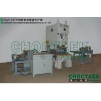 Wholesale Alumiunium Foil Container Production Line CTJF-40T from china suppliers