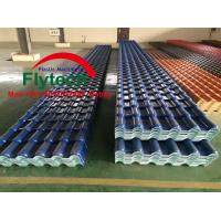 Wholesale 1040MM ASA Polymer Roof Tile Making Machine / Plastic Spanish Roofing Tile Making Machine / PVC Roof Tile Machine from china suppliers