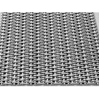 Buy cheap Dutch Stainless Steel Woven Wire Mesh Filter Material In Oil / Chemical / Plastic from wholesalers