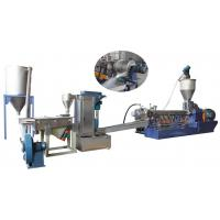 China plastic PE PP Parallel twin screw extruder water ring pelletizing line/ granule machinery on sale