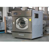 Buy cheap Commercial Laundry Machines Heavy Duty Washing Machine With Dryer CE Apporved from wholesalers
