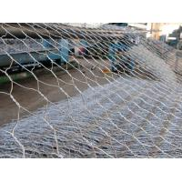 Buy cheap High quality Gabion Mesh from wholesalers