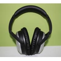 Buy cheap BOSE QC 2012 noise cancelling headphone,HiFi,headphone, paypal and fast from wholesalers
