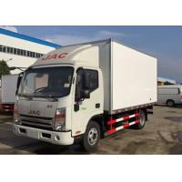 Buy cheap Dongfeng 5 Tons Refrigerated Van Truck , Mobile Cold Room Truck For Fruits / Seafood from wholesalers