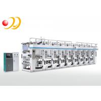Buy cheap Aluminum Foil 8 Color Rotogravure Printing Machinery For Film from wholesalers