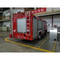 Buy cheap Fire Fighting Truck Security Proofing Aluminum Roller Shutter from wholesalers