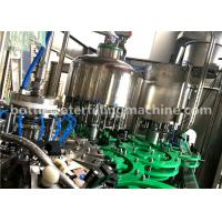 China 4.23KW Small Glass Bottle Filling Machine Germany Purified Mineral Pure Water Bottling Plant on sale