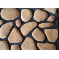 Buy cheap 6000 series Pure color aritificial culture cobble stone, for wall decoration, 60x70-155x7240mm from wholesalers