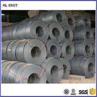 Buy cheap hot rolled black carbon steel strips from factory from wholesalers