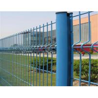 Buy cheap Powder Coated Wire Mesh Fence , Welded Mesh Fencing For Safe Protection from wholesalers
