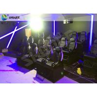 Wholesale Custom Size 7D Movie Theater With Flat And Curve Screen Ultra HD Projectors from china suppliers