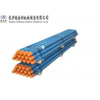 Buy cheap DTH Alloy Steel Drill Pipe With Carburizing Treatment Abrasion Resistance from wholesalers