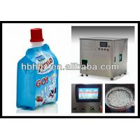 Buy cheap cangzhou hongfa supply standing pouch with cap filling packing machine for flavor juice /milk from wholesalers