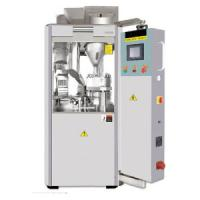 China Automatic hard gelatin capsule Filling Machine (NJP500) for pharmaceutical industry on sale