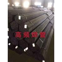Buy cheap HFW Astm A53 Grade B Erw Pipe Black / Silver White Color Electric Resistance from wholesalers