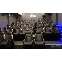 Wholesale Funny 7D Movie Theater For Science Museums / Solid 7D Home Cinema from china suppliers