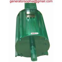 Buy cheap Generator head from wholesalers