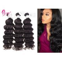 Buy cheap Good Virgin Indian Royal Natural Wavy Eurasian Hair Weave Texture Extensions from wholesalers