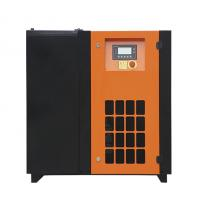 Buy cheap Cheap Screw Type Air Compressor And Air Pump(7.5kw/10hp) from wholesalers