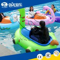 Buy cheap 2018 funny bumper boat, inflatable boats from wholesalers