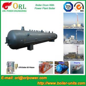 50 T Water Tube Boiler Mud Drum Once Through High Heating Efficiency