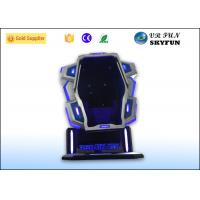 Electric Virtual Reality Machine , 9D Virtual Reality Experience With Interactive Games