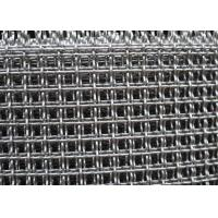 Buy cheap FDA 304 Stainless Steel Wire Mesh , Gi Crimped Wire Mesh For BBQ Drying from wholesalers