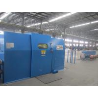 Buy cheap Energy Saving Aluminum Wire Bunching Machine Security Protection Function from wholesalers
