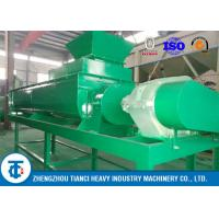 Buy cheap W Type Mixing Chamber Fertilizer Mixer Machine Vinegar Waste Recycling Usage from wholesalers