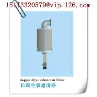 China China Hopper Dryer Exhaust Air Filters Manufacturer on sale