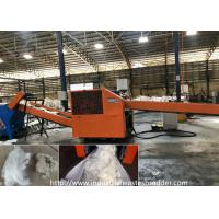 Buy cheap Dacron Textile Fiber Waste Shredder Polyester Chemical Fiber Cutter High Efficiency from wholesalers