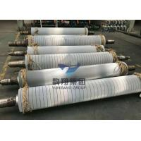 Buy cheap Tungsten Carbide Corrugated Roller For Corrugated Cardboard Production Line from wholesalers