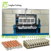 Buy cheap fully automatic 3000 pieces paper pulp molding egg tray machine/ paper pulp forming egg box machine 86-15153504975 from wholesalers